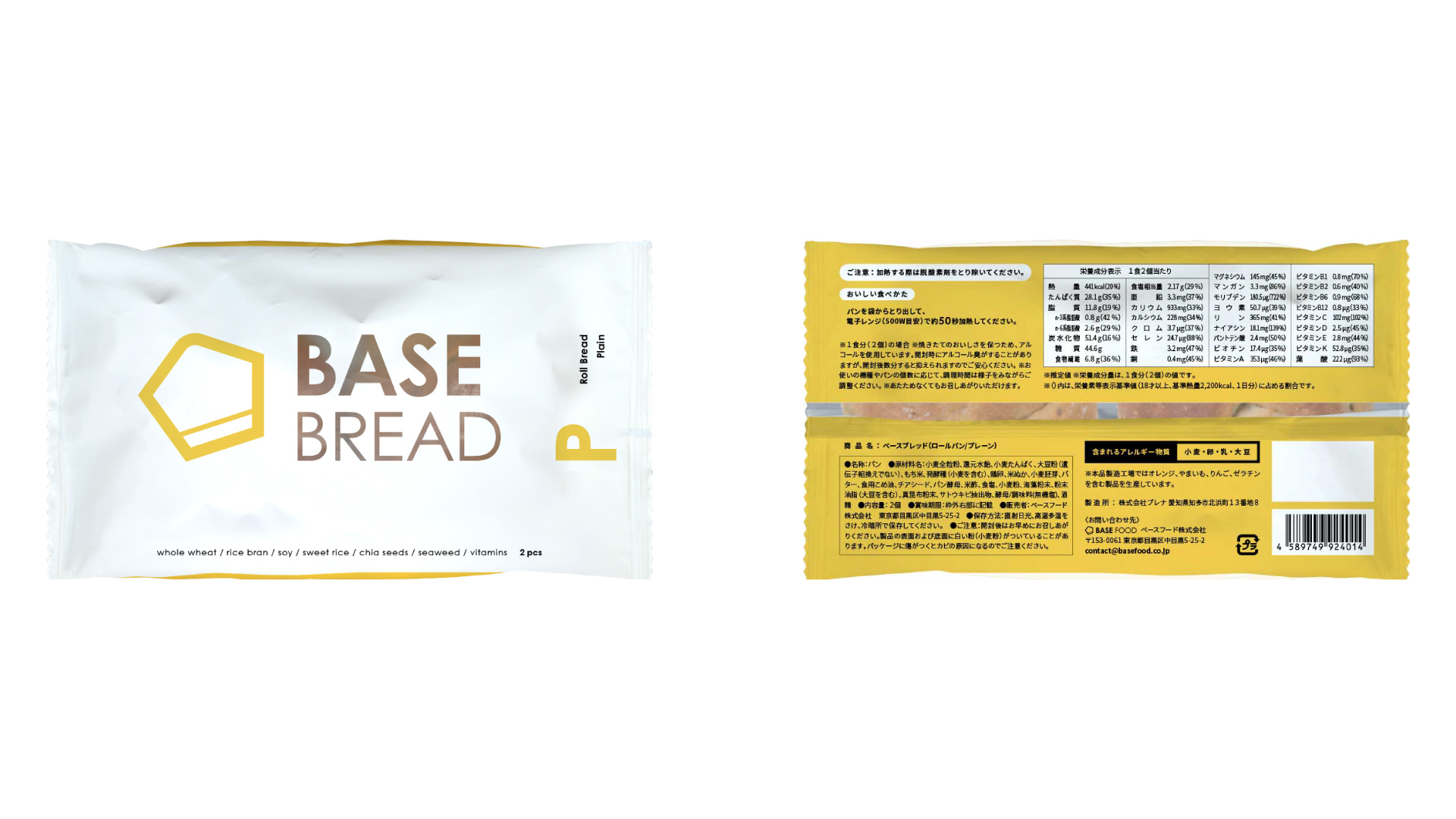 base-bread